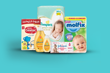 Up to 30% OFF Baby Essentials