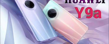 موبايل هواوي Huawei y9a