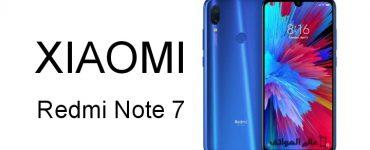 مواصفات هاتف Xiaomi Redmi Note 7