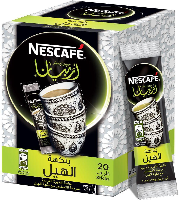 نسكافيه ارابيانا قهوة عربية من سوق مصر