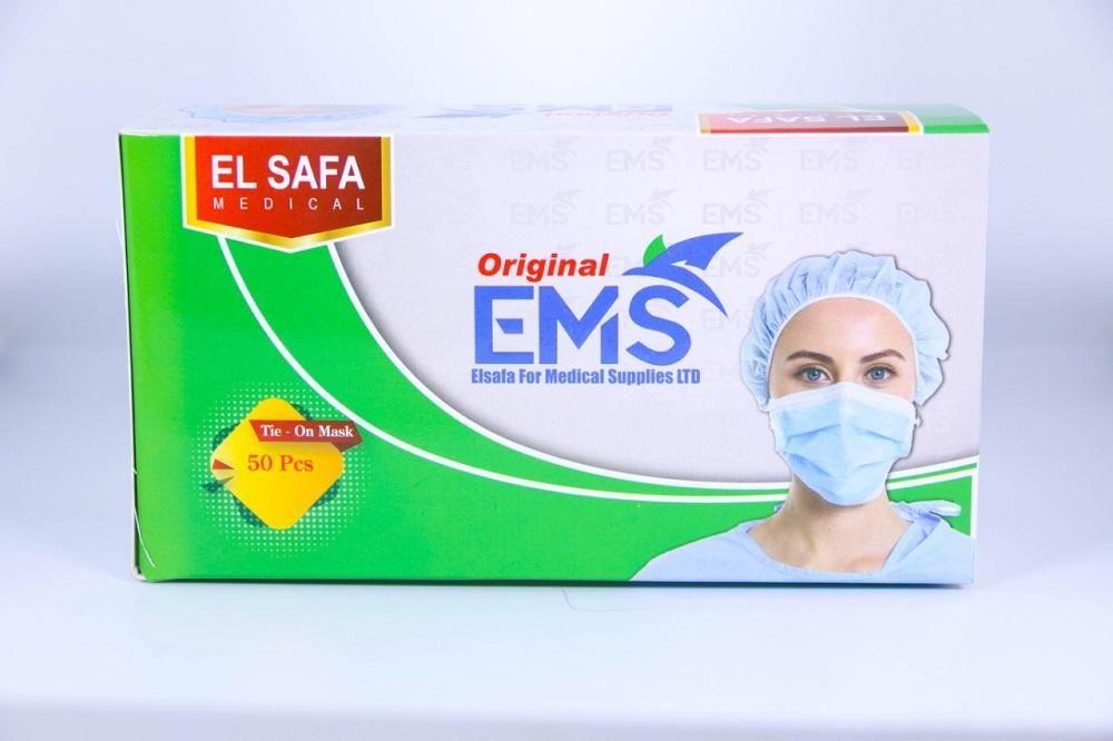 كمامات طبية الصفا من سوق مصر
