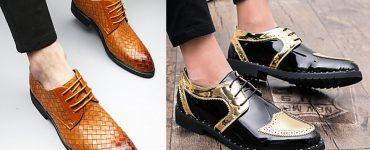 احذية الرجالية