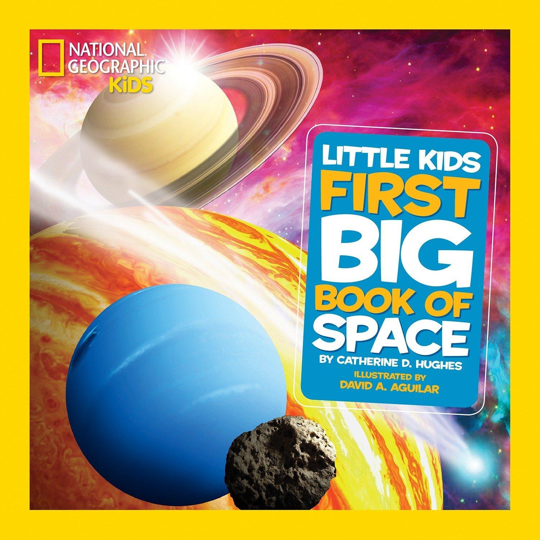 كتاب عن الفضاء