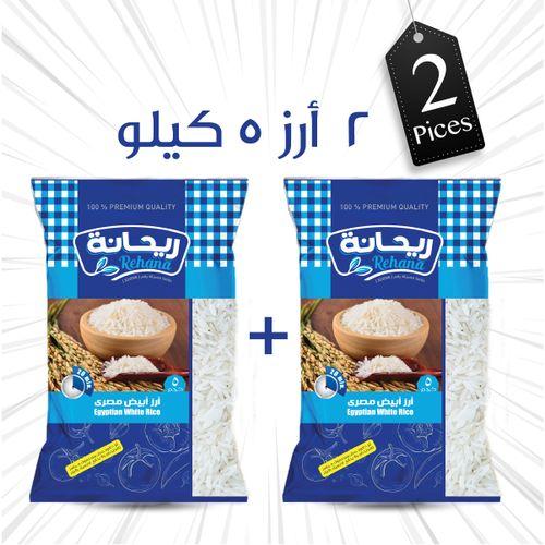 أرز فاخر ريحانة من جوميا مصر