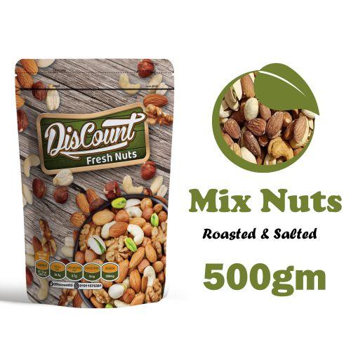 مشكل مكسرات discount nuts من جوميا مصر