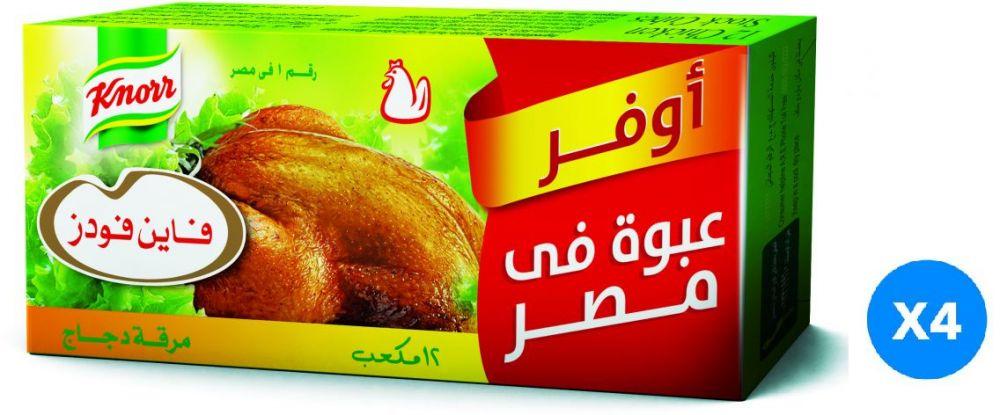 مرقة دجاج