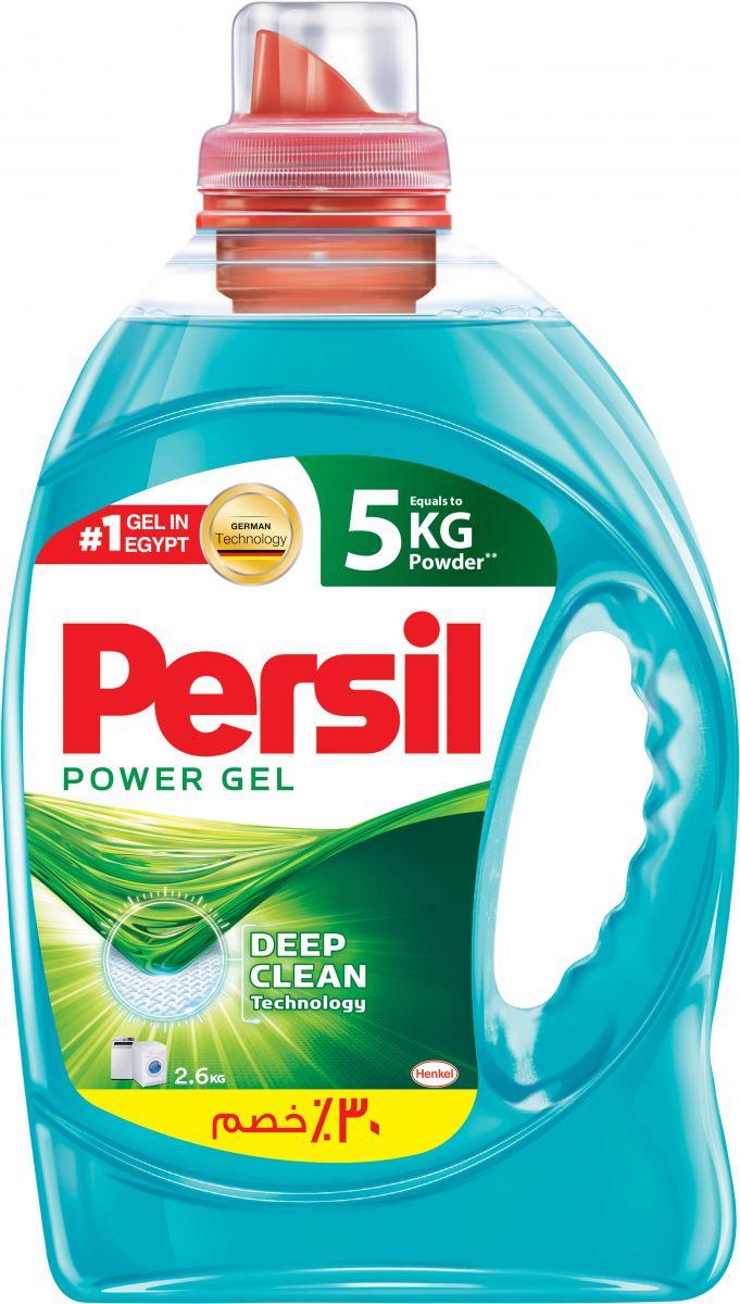 persil jel